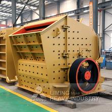 vacancies mechanical engineer crusher plant