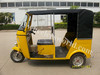 newly RE205 4 stroke 145.45 forced air cooling tvs bajaj tricycle with canopy in India for sale