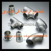 pipe fittings steel elbow(SR/LR), reducer, tee ,cap