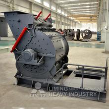 hammer mill harga mesin kapasitas besar kelapa hm 200