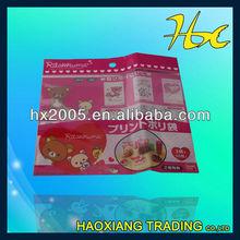 custom printed small vacuum bags/plastic bag printing malaysia