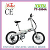 electrical bicycle 2014/from china mountain electric bikes/new style electric dirt bikes