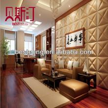 Fashion PU Leather Wall and PU Decorative 2012