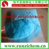 EDTA CuNa2 plant amino acid fertilizer