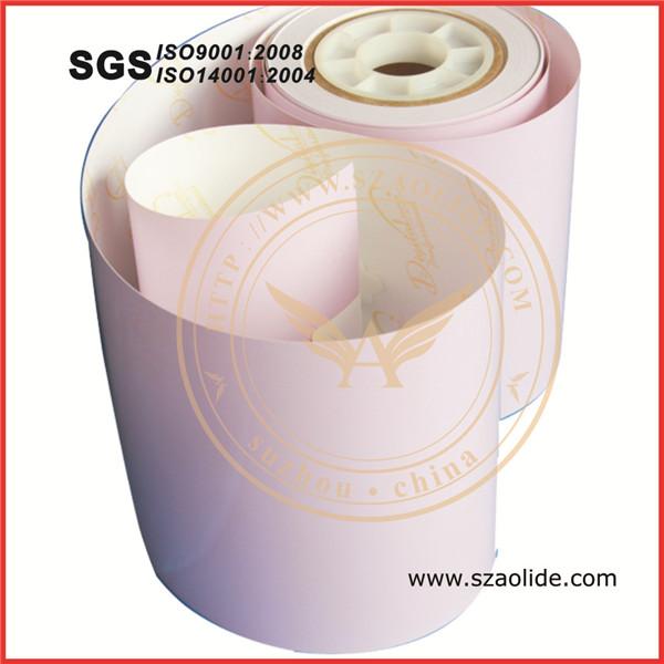 Silk Digital Professional Photo Paper for Minilab