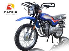 wholesale 200cc alloy wheel motorcycle