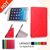 For Apple iPad Air transforms case, special transformers design PU leather case for iPad Air