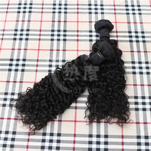 Cheap price weave remy human black unprocessed wholesale cheap 100% virgin malaysian hair