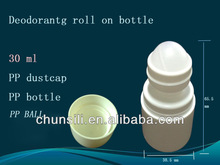 30 ml plastic factory supply recycle pill bottles