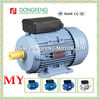 MY aluminum body motor single phase electric motor start capacitor for water pumps