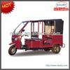 Banglades 60V Rauby three wheel rickshaw for passenger