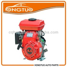 Same Quality But Price Lower than lifan Gasoline Engine