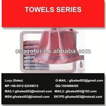 lollipop towel