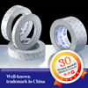 high quality embroidery double sided tape