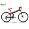 Bike electric electric bike manufacturer