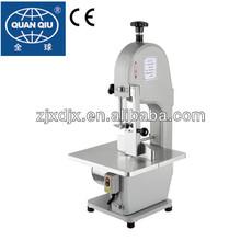 food processing machine dog bone cookie cutters wholesale manufacturing machines