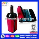 HB741 gel wine bottle cooler bag