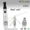 electronic cigarette cigar clean ego ce4 plus 16 dual coil clearomizer
