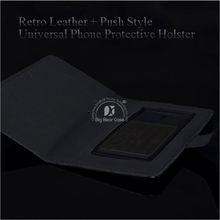 pouch case for nokia e63