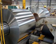 BZJ495-2008 BDCK alkaline battery shell steel coil