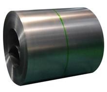 BZJ495-2008 charging battery shell steel coil