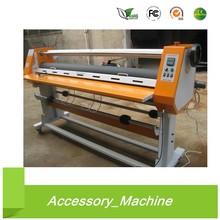 China Laminator Factory, Automatic Cold Lamination Machine with Cheap price MF1600