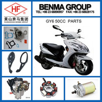 Hot Sell Motorcycle KYMCO GY6 50cc Parts ,Good Quality Motorcycle Parts !