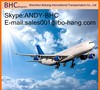 Skype ANDY-BHC chemical shipping container from china shenzhen guangzhou