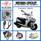 Hot Sell KMCO GY6 50CC Motorbike Parts,KMCO Motorbike Parts GY6 50cc ,best Selling Motorbike Parts with Good Price !
