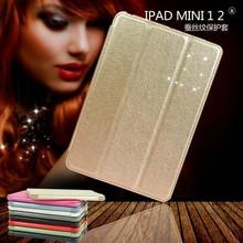 Bling protector case for ipad mini 2,unique silk fold three pu cover