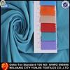 2014 chiffon clothes fabric/china clothing fabric