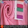 2014 hot sale chiffon fashionable clothes fabric