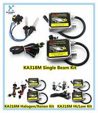 Hottest sale HID Xenon kit 35w DC halo hid headlights