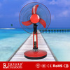 solar fan & lighting system table fan motor