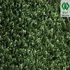Polyurethane Turf Artifiical running tracks (Artificial Grass Manufacturer)