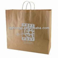 small net gift bags