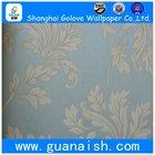 Super quality special shinhan wallpaper