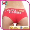 open butt panty girdle designer panty cotton underwear panties