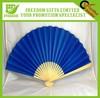 Promotional Gifts Popular Custom Cheap Paper Hand Fan