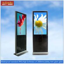 Vertical Advertising Equipment LCD Advertising Player/ Slim Design LCD Advertising Display