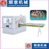 Full automatic plastic pouch juice/liquid juice filling sealing machine ketup spout pouch filling sealing machine