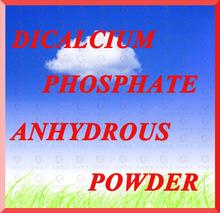 dicalcium phosphate food grade enhancer