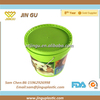 14L Plastic Pet Food Container with handle
