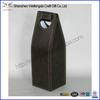High Quality Fashion Single Bottle Wine Leather Box