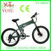 hummer mountain bike/alloy wheels for bikes/cheap city bike