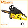 "16""/14"" bar 2 stroke petrol/gas Chain saw 41cc CS4100 with recoil starter"