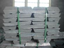 zinc ingot 99.999%