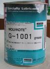 MOLYKOTE G-1001