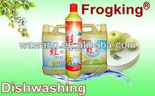 Powerful Degreasing Dishwash Detergent Liquid