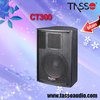 china supplier portable pa waterproof system qsc audio speakers